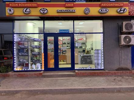 Магазин запчастей Hyundai Kia в Атырау – фото 2