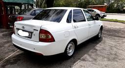ВАЗ (Lada) Priora 2170 (седан) 2014 года за 2 300 000 тг. в Усть-Каменогорск – фото 4