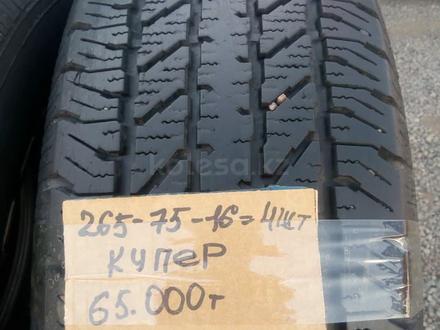 265/75/16 Комплект шин. за 65 000 тг. в Алматы – фото 3
