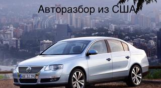 Проводка в Алматы