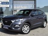 Hyundai Tucson 2018 года за 9 600 000 тг. в Нур-Султан (Астана)