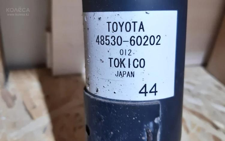Амортизаторы задние Тойота Прадо 150 за 24 000 тг. в Нур-Султан (Астана)