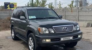 Lexus LX 470 2000 года за 7 200 000 тг. в Павлодар