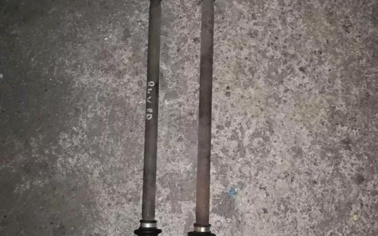 Привод (гранаты) задний левый и правый на Toyota Rav 4… за 1 234 тг. в Алматы