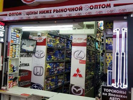 Колодки тормозные за 5 000 тг. в Алматы – фото 4