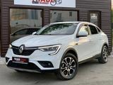 Renault Arkana 2019 года за 8 300 000 тг. в Караганда