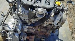 Контрактные двигатели из Европы на Ларгус к4м за 120 000 тг. в Уральск – фото 4