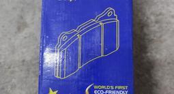 Колодки керамические БМВ! за 60 000 тг. в Алматы – фото 2