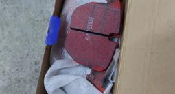 Колодки керамические БМВ! за 60 000 тг. в Алматы – фото 3