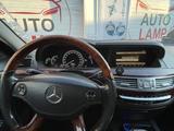 Mercedes-Benz S 550 2007 года за 6 500 000 тг. в Караганда – фото 2
