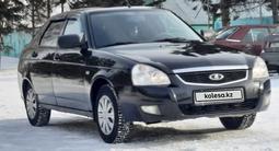 ВАЗ (Lada) 2172 (хэтчбек) 2015 года за 2 800 000 тг. в Усть-Каменогорск – фото 2