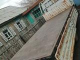 Jinbei 2007 года за 1 800 000 тг. в Караганда