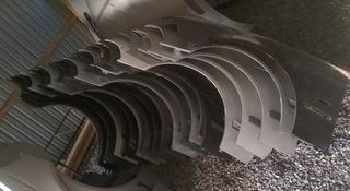 Крыло Крылья бмв е39 за 15 000 тг. в Алматы