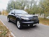 Infiniti FX35 2005 года за 4 199 000 тг. в Нур-Султан (Астана) – фото 3