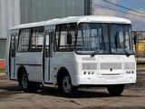 ПАЗ  32054 2020 года за 12 926 000 тг. в Караганда