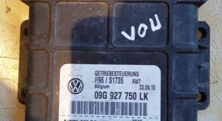 Блок управления АКПП на Volkswagen polo за 555 тг. в Нур-Султан (Астана)