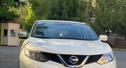 Nissan Qashqai 2014 года за 6 800 000 тг. в Алматы