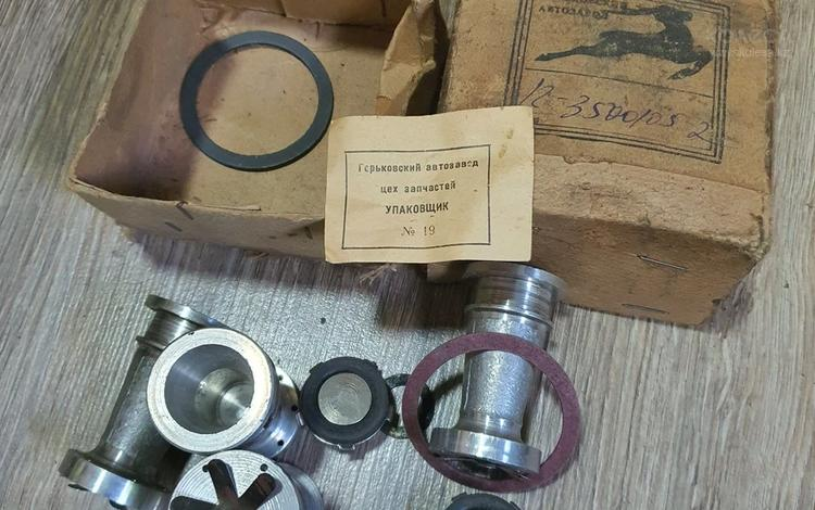 Ремкомплект ГЦТС за 2 500 тг. в Алматы