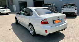 Subaru Legacy 2008 года за 5 300 000 тг. в Алматы – фото 3