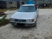 Audi 80 1993 года за 1 400 000 тг. в Нур-Султан (Астана)