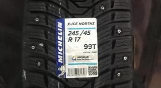 Шины Michelin 245/45/r17 X Ice North 3 за 60 000 тг. в Алматы