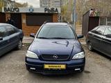 Opel Astra 2000 года за 1 900 000 тг. в Уральск – фото 3