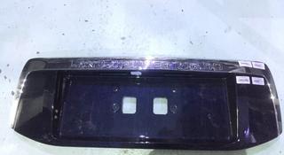 Подномерник задний на Toyota Land cruiser prado150.76811-60902-c0 в Алматы