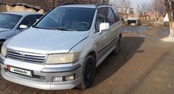Mitsubishi Space Wagon 2000 года за 1 300 000 тг. в Туркестан – фото 4