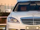 Mercedes-Benz S 550 2007 года за 5 800 000 тг. в Кызылорда – фото 2