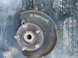 Цапфа со ступицей (кулак поворотный) на Митсубиси Оутлендер за 15 000 тг. в Караганда – фото 4