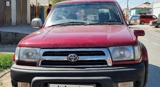 Toyota Hilux Surf 1998 года за 2 730 000 тг. в Кызылорда