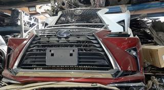 Бампер lexus rx200t за 500 тг. в Алматы