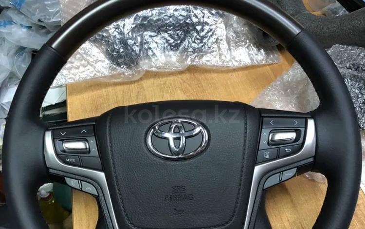 Руль в сборе для Land Cruiser 200 за 150 000 тг. в Алматы