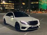 Mercedes-Benz S 500 2013 года за 25 500 000 тг. в Кызылорда