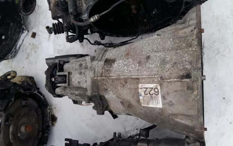 Мкпп коробка механика Mercedes e200 6-ступенчатая 716.622 за 135 000 тг. в Семей