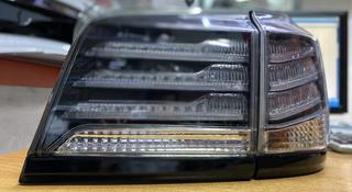 Задние фонари Lexus LX570 за 90 000 тг. в Алматы
