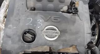 . Двигатель Nissan Pathfinder 3.5Л (ниссан патфайндер) за 666 тг. в Алматы