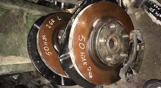 Суппорт об. 3.5 тойота камри 50 за 15 000 тг. в Семей