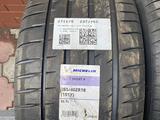 Разноразмерные шины на Porshe за 340 000 тг. в Алматы – фото 4