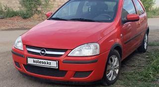 Opel Corsa 2004 года за 1 750 000 тг. в Караганда