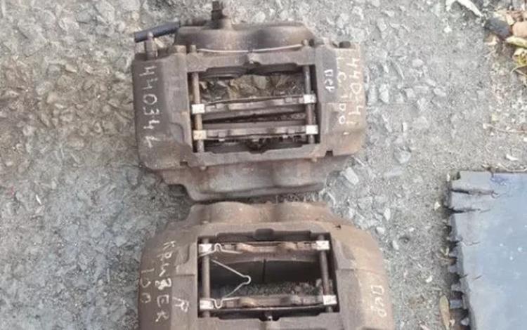 Суппорт тормозной передний на Ланд Крузер за 20 000 тг. в Караганда