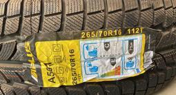 Комплект новых зимних шин с дисками за 150 000 тг. в Алматы – фото 2