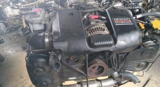 Двигатель на Субару Легаси (Форестер) в Алматы
