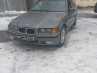 BMW 318 1993 года за 550 000 тг. в Алматы