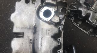 Поддон двигателя W B6 за 29 000 тг. в Алматы