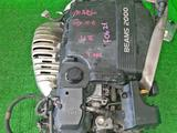 Двигатель TOYOTA CHASER GX100 1G-FE 1999 за 262 000 тг. в Караганда