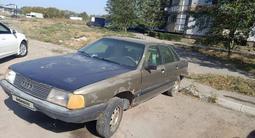 Audi 100 1988 года за 500 000 тг. в Алматы – фото 3