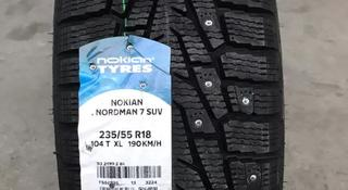 235-55-18 Nokian Nordman 7 SUV за 54 500 тг. в Алматы