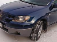Mitsubishi Outlander 2003 года за 3 500 000 тг. в Костанай