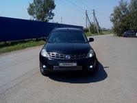 Nissan Murano 2005 года за 3 790 000 тг. в Нур-Султан (Астана)